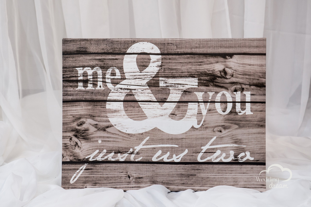 Rustic Me & You Sign
